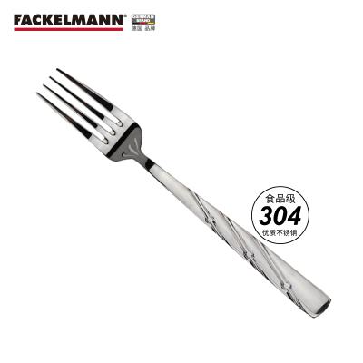 德国Fackelmann法克曼304不锈钢餐叉水果叉 点心叉牛排刀叉西餐刀叉 西餐叉 不锈钢餐具(大)