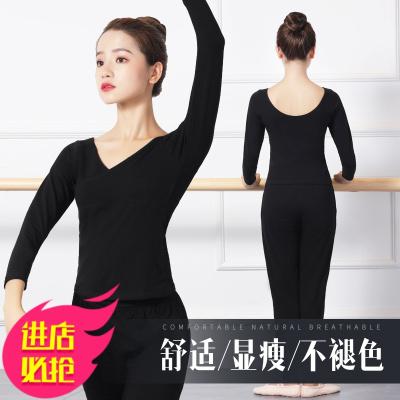 舞蹈上衣V領長袖黑色修身形體服 成人女古典拉丁舞跳舞衣服練功服