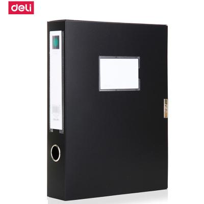 得力(deli)5604大號檔案盒A4 4寸寬8.0cm厚資料盒文件盒檔案辦公用品單個裝