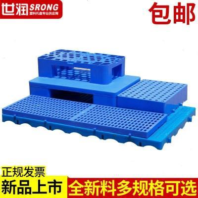 超市塑料平板托盤叉車托板棧板倉庫地墊防潮墊板格地臺地堆貨架A-STYLE