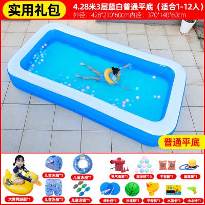 加厚兒童游泳池家用充氣嬰兒寶寶超大家庭游泳桶大人小孩戶外大型 4.2米3層普通底+實用14樣禮包