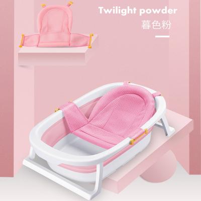 初生嬰兒洗澡盆新生兒可坐躺折疊便攜式寶寶浴盆兒童小孩家用大號智扣嬰童浴盆-暮色粉+新粉網