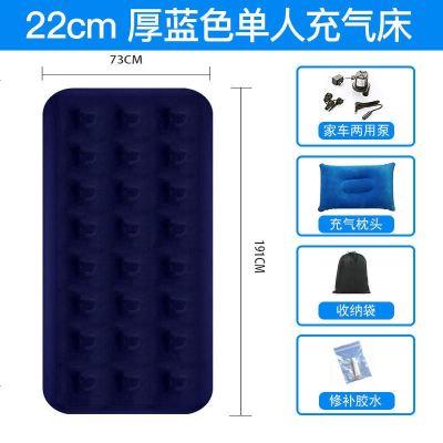 【免费送气枕送气泵】双人家用充气床充气床垫单人充气床垫旅行床 188长x73宽x22高【单人标准】 加