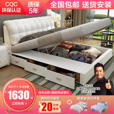 佰尔帝 真皮床1.8米双人床大人床现代简约主卧婚成年床欧式皮艺床榻榻米1.5米软床成人卧室可带储物框架床