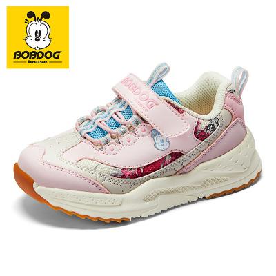 巴布豆BOBDOG HOUSE童鞋小童學步鞋2020秋季新款防滑軟底男女寶寶機能鞋BJ8753
