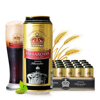 德國進口 凱爾特人(Barbarossa)黑啤酒500ml*18聽/箱