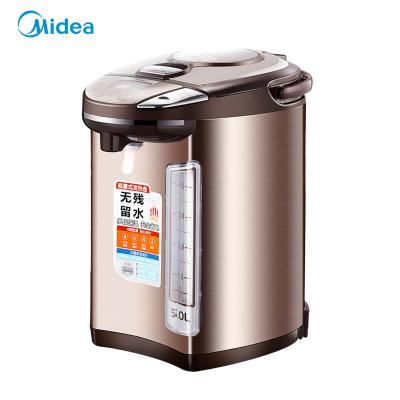 美的(Midea) PF704C-50G电热水瓶家用保温304不锈钢5L水壶泡奶冲茶冲咖啡