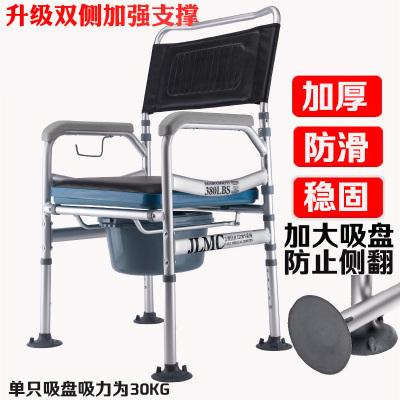 老人坐便椅孕婦坐便器法耐殘疾人折疊移動馬桶家用大便椅子加固防滑 GT02