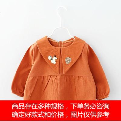 春秋小孩罩衣儿童防水反穿衣男女宝宝吃饭衣长袖画画衣小兔款