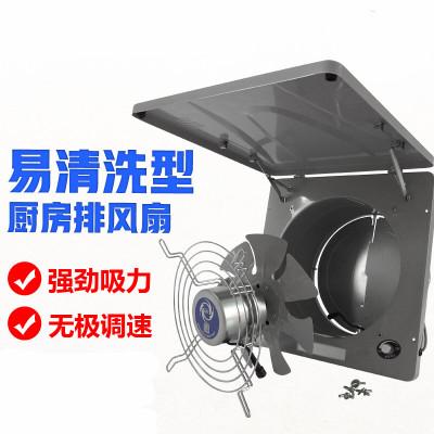10寸廚房排氣扇強力家用窗式高速抽風機排風扇全金屬抽油煙換氣扇 深藍色