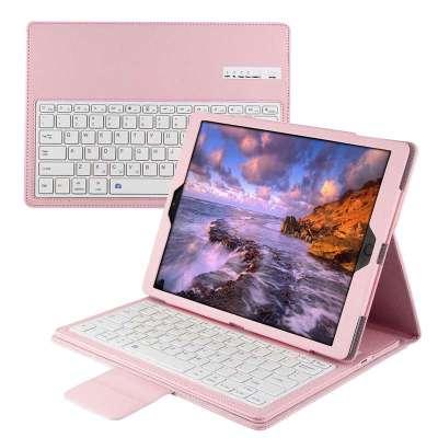 酷貓 2019ipad10.5寸保護套鍵盤10.2寸 蘋果9.7英寸皮套Air平板電腦可拆分藍牙無線按鍵全包邊智能休眠