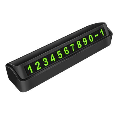 (黑色)ZHUAX汽车临时停车牌挪车电话号码牌零时车载移车号牌车内装饰夜光用品创意