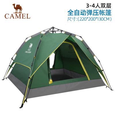 駱駝帳篷戶外3-4人 自動帳篷速開防雨戶外野營露營登山帳篷