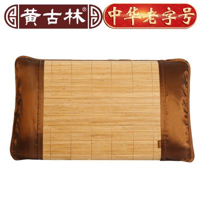 黃古林文竹枕套夏季竹席枕巾枕片單人涼席枕頭套枕芯套 單個;75*48cm