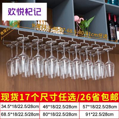 304不锈钢创意家用橱柜酒柜杯架简易倒挂悬挂红酒杯高脚杯收纳架