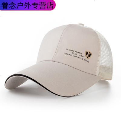 到美(DAOMEI) 太陽帽帽遮陽帽青年網帽女加長鴨舌帽透氣潮夏季帽