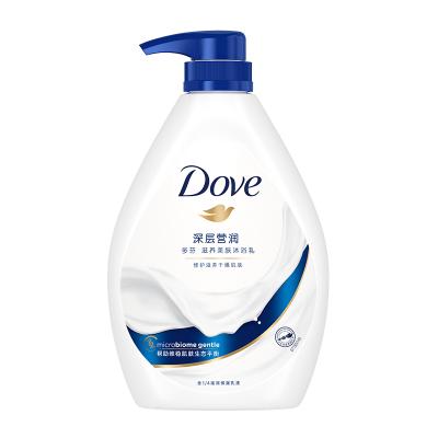 多芬(Dove)沐浴露 深層營潤 滋養美膚沐浴乳730g【聯合利華】