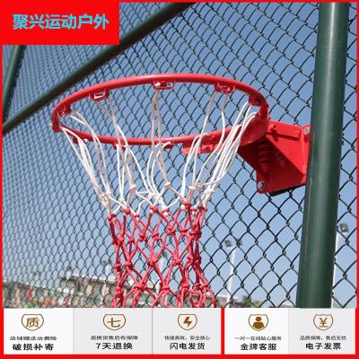 蘇寧好貨籃球兜鐵鏈籃球框標準加粗耐用耐磨戶外金屬籃筐鐵鏈籃聚興新款