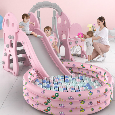 室内儿童秋千小型宝宝滑滑梯多功能健身玩具小孩幼儿园智扣家用组合户外玩具-【升级加厚超大款】 5合1+大球池套装 樱花粉