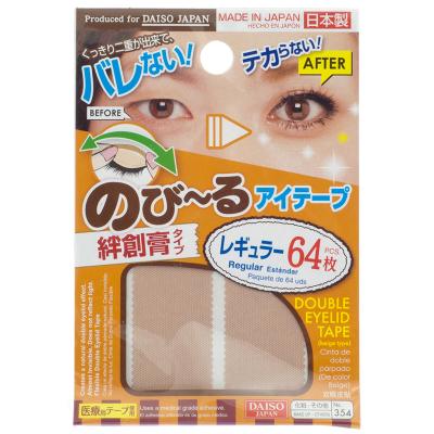 日本Daiso大創 隱形肉色啞光雙眼皮貼 超細64枚 寬型2mm
