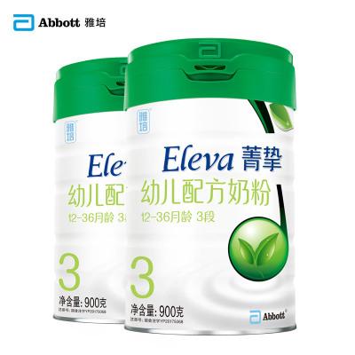 雅培ELEVA菁摯有機幼兒配方奶粉3段(1-3歲)900g*2(丹麥原罐進口)