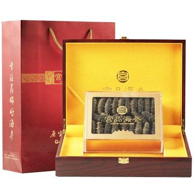 宫品 4A野生淡干海参辽参刺参干货250克30-40只礼盒装 国产生鲜 海鲜水产