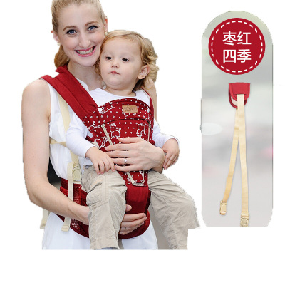 嬰兒腰帶腰凳背帶抱嬰寶寶透氣抱凳雙肩多功能四季款坐凳抱孩子腰凳夏季