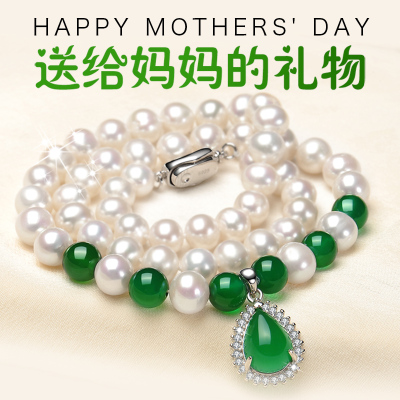 【珍珠翡翠项链】母亲节礼物送妈妈生日礼物创意实用高档首饰项链送母亲长辈婆婆老师的礼物可刻字