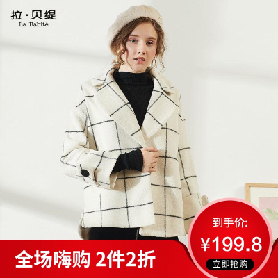 新品拉貝緹格子羊毛呢大衣女冬款韓版斗篷式小個子加厚短外套60007029