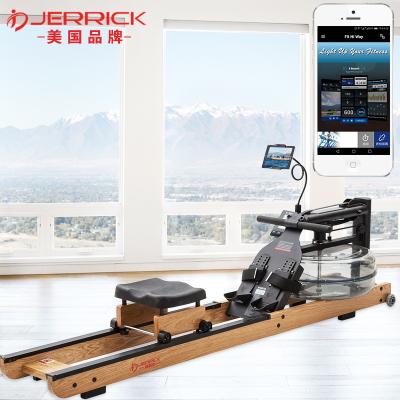 美国(JERRICK)捷利克水阻家用划船机【2018升级款】智能APP健身JLK618 美国进口橡木材质