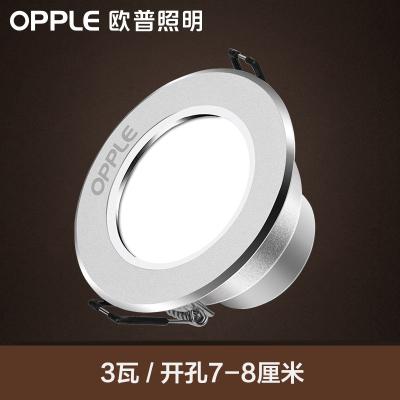 欧普照明OPPLE led天花灯筒灯全套防雾客厅卧室3w2寸开孔7/8公分筒灯嵌入式桶灯其他走廊吊灯简约现代0-5W