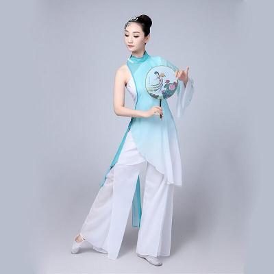 古典舞蹈演出服扇子民族舞服裝秧歌服成人飄逸中國風練功服女