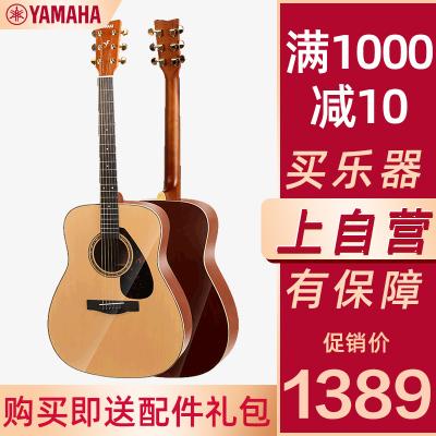 雅馬哈自營(YAMAHA)F630民謠吉他 雅馬哈吉他 初學入門吉他男女木吉它jita樂器 木吉他 亮光圓角 41英寸