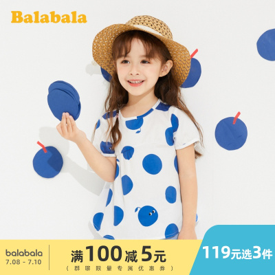 巴拉巴拉童裝女童襯衣2020洋氣兒童襯衫短袖夏裝小童寶寶純棉