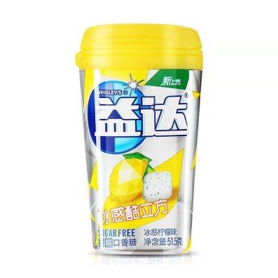 益达冰感酷立方无糖口香糖柠檬味