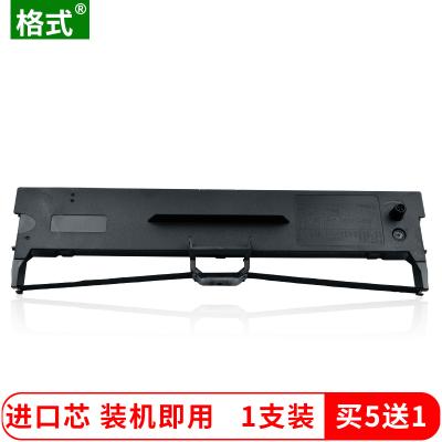 兼容映美FP620K+ 630K+ 538K FP612K FP312K發票1號2號3號色帶打印機墨水墨盒碳粉油墨黑墨
