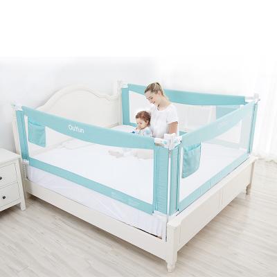 欧孕婴儿床围栏儿童床栏防摔宝宝挡板防护栏通用防掉床边安全垂直升降