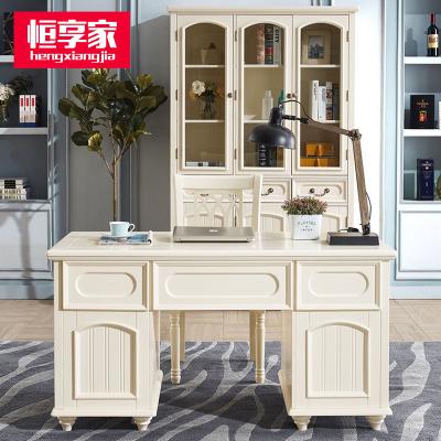 恒享家 书桌 美式乡村全实木书桌写字台电脑家用白色书柜椅子书房套装组合家具 SZ#501