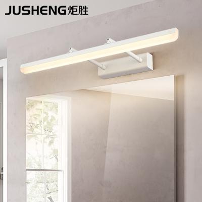 炬勝 鏡前燈衛生間led免打孔浴室鏡柜專用衛浴三色鏡燈壁燈北歐簡約