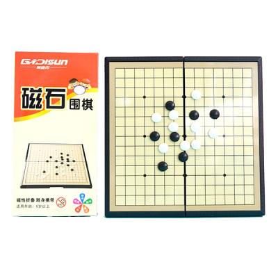 磁性折疊五子棋圍棋飛行棋斗獸棋跳棋國際象棋兒童玩具