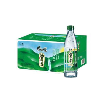 涵養泉天然飲用礦泉水550ml*24瓶裝 天然礦泉水飲用水 飲品瓶裝 整箱裝 康師傅出品