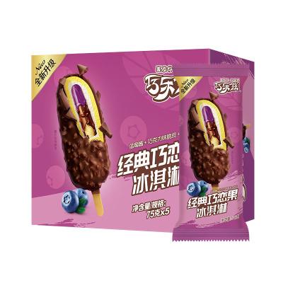 伊利紙盒裝巧樂茲經典巧戀果冰淇淋(5x75g)雪糕冰棍奶油巧克力夾心家庭裝