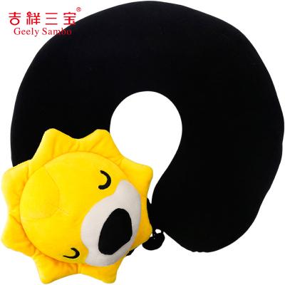 吉祥三宝(Geely Sambo) 卡通毛绒水晶短绒小狮子 U型枕 抱枕