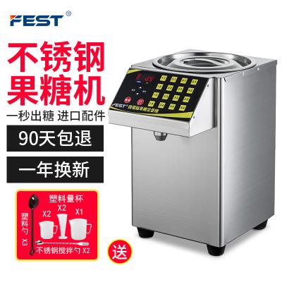FEST果糖定量机 奶茶店设备专用全自动果糖机定量机精准商用16格