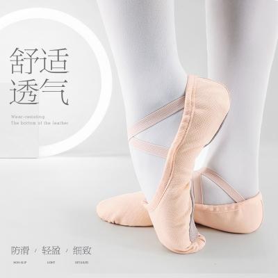 成人舞蹈鞋女專業布頭軟芭鞋體操鞋跳舞鞋芭蕾舞鞋中國舞練功鞋