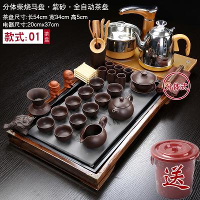 茶具套装整套功夫茶盘全自动紫砂茶壶茶道木质法耐茶台家用简约 分体柴烧马盘紫砂 7件