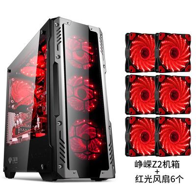 金河田峥嵘Z2黑色台式电脑水冷主机箱玻璃面板ATX游戏大侧透+6个红光风扇 电脑机箱