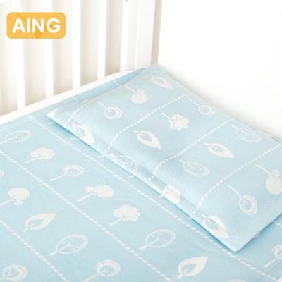愛音(Aing) 嬰兒涼席新生兒寶寶床竹纖維涼席幼兒園兒童涼席 藍色120*60CM