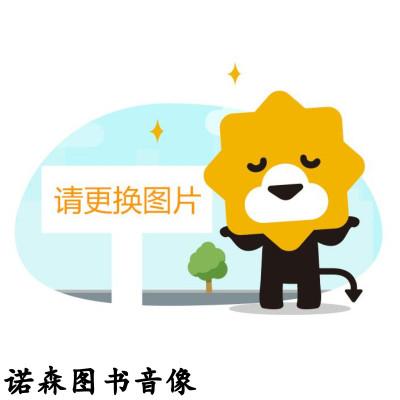 竇唯/張楚/何勇/唐朝樂隊94搖滾中國樂勢力 香港紅磡演唱會CD正版