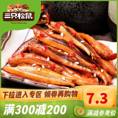 滿300減200【三只松鼠_小魚小魚仔100g】零食特產小吃魚干香辣味